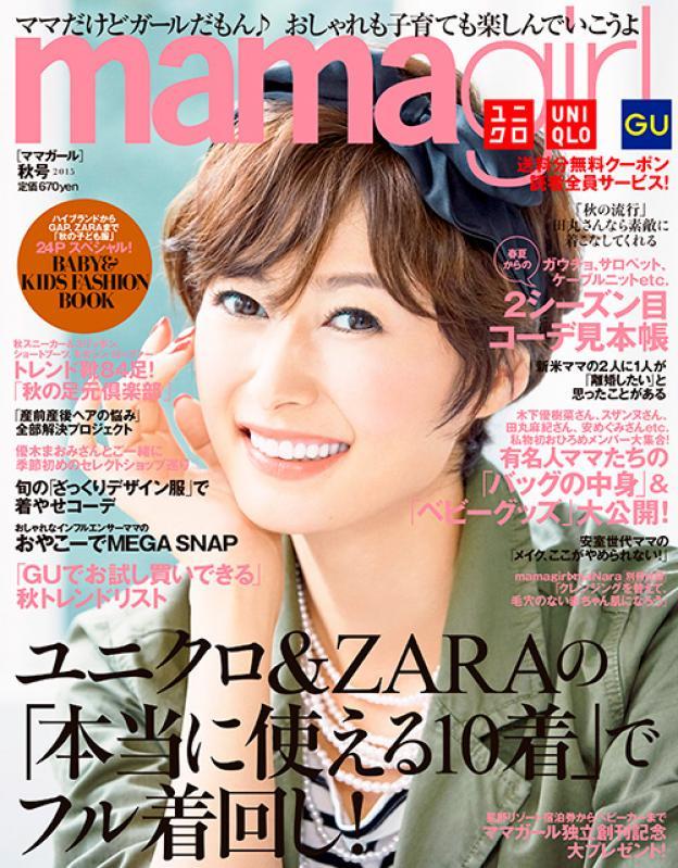 ママが好きなママ有名人BEST5【...