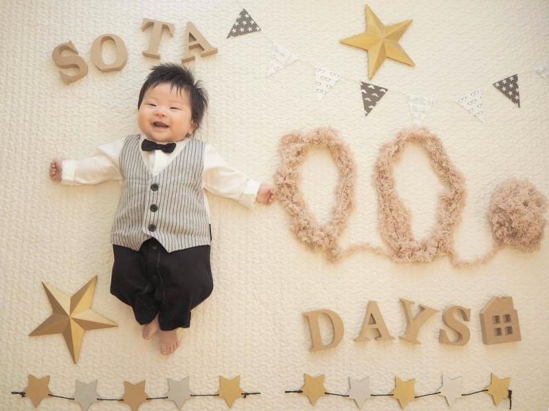 日 祝い 100
