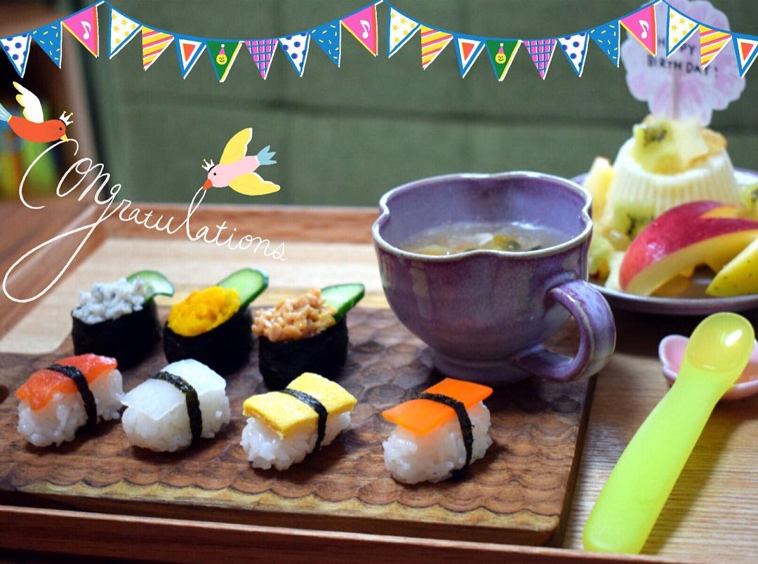 赤ちゃん寿司って知ってる 1歳誕生日におすすめのレシピ Mamagirl ママガール
