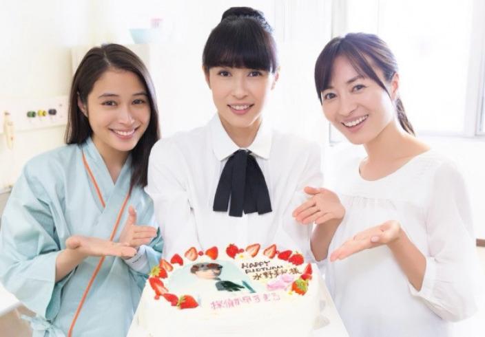 水野美紀さん「徹子の部屋」で43歳出産を語る「年齢的に無理だな