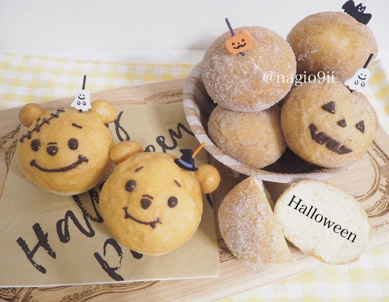 ハロウィーンのお菓子がかわいい!伝統菓子も市販も手作りも
