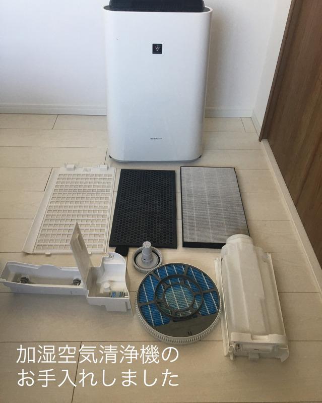 清浄 掃除 空気 フィルター シャープ 機 govotebot.rga.com:シャープ、フィルター自動お掃除の加湿空気清浄機
